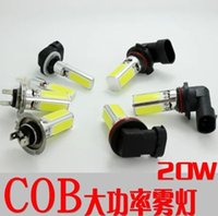 Wholesale LED H7 high power COB lamp lights front fog lamp W V