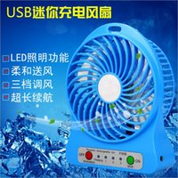Wholesale NEW Home Mini Electrical Portable Fan Personal Rechargeable Power Bank Fan with LED Light USB Adjustable Speeds Colorful Mini Fans Outdoor