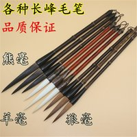 Wholesale Long peak brush cents bear peak without cursive calligraphy and painting brush pen seal medium and small painting brush good quality