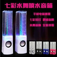 Precio de Fuente de la música llevado-Portable Mini USB LED de luz de la lámpara de baile de la fuente de agua Altavoz de la gota de agua Music Soundbox para Mobille teléfono MP3 MP4 Tablet PC de la computadora PSP