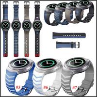 2016 New Arrvial Silicone Samsung Gear S2 band bande de poignet remplacement bande de montre pour Samsung Gear S2 montre SM-R720