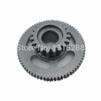 Wholesale A SET Starter Drive Gear For YAMAHA TTR250 TT250R TT R fit yamaha brand new Turbos amp Parts