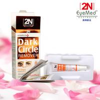 eye bag cream - 2N ml Removal Dark circles eye bags Anti Puffiness Essence Eye Creams Anti Wrinkle Anti aging Eyes Care GI2571