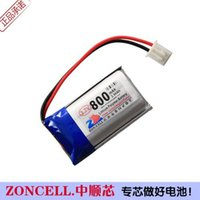Wholesale New Li ion Cell In mAh V polymer battery point reading pen Bluetooth speaker school For GPS Mobile Computer Parts