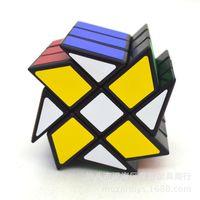 advance wheel - Strange shape Fancy Hot Wheels Magic Cube Layers Creative Advanced Training Gaming Puzzle Cubes Kid Educational Toys