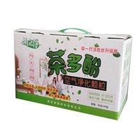 Wholesale Tea Polyphenols Formaldehyde Purification Of Car Deodorant Bamboo Charcoal Sachet Car Air Freshener Air Filter Anti microbial Deodoran