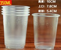 Wholesale disposable hard plastic cup good for home use party meeting or outdoor use