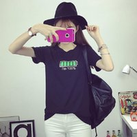 battery t shirt - Cellphone Full Battery Positive Energy Print T shirt Women Fashion Short Sleeve Girlfriends College Style Couple Loose Harajuku Style Tees