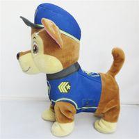 Wholesale hot sall cm Walking Barking Musical Patrol Robot Dog Electronic pet Toys Interactive Electric Pets Paw Plush Toys