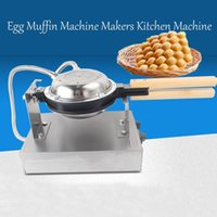Wholesale FY V Electric Waffle Pan Muffin Machine Eggette Wafer Waffle Egg Makers Kitchen Machine Applicance By Hosalei