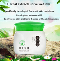 Wholesale Han Gang Tong Qian Zi grass frost genuine adult skin stubborn clear beneficial antibacterial ointment itchy skin repair