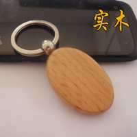 beech craft - Europe and the explosion of wooden Keychain oval FDK056 green beech crafts manufacturers custom made