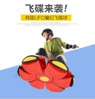 Cheap Flying saucer ball Best Magic Sport Frisbee