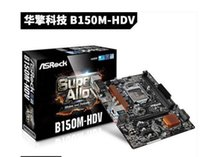 Wholesale ASRock technology B150M HDV computer motherboard interface DDR4 memory spot