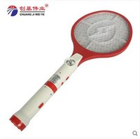 battery fly swatter - Genuine Battery Mosquito Swatter Safety Nets Flies Auction