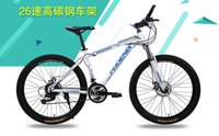Wholesale Mountain bike speed double disc inch mountain bike bicycle city of male and female students
