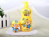 Wholesale South Korea imported out treasure baby shower Lele Lulu children children shampoo bath products on