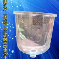 Wholesale PC transparent bullet proof glass heating water heating radiator plastic water bucket half circle water tank water tank inch
