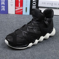 basketball court logo - 2016 New men Sneakers men Basketball Shoes PU leather basketball shoes High outdoor sport shoes can customized logo plus size