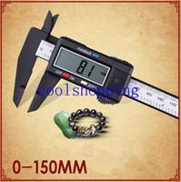 Wholesale 150mm inch LCD Digital Electronic Carbon Fiber Vernier Caliper Gauge Micrometer