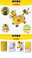 Wholesale Children s music jumping horse jumping deer animal inflatable toys thickening adults can ride the air pump