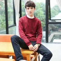 Wholesale 2016 autumn new men s sweater Korean self