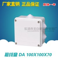 appliances waterproofing - Hole DA X100X70 ABS plastic waterproof box plastic junction box outdoor monitoring waterproof protection box electric appliance box