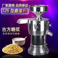 Wholesale 1500W boutique type is now grinding milk commercial soybean milk machine slurry separation grinding machine bean curd machine