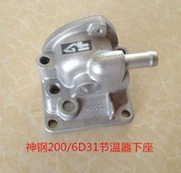 Wholesale Digging machine parts D31 thermostat Xiazuo Kobelco thermostat lower seat section SK200 thermostat Theravada