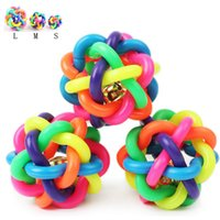 Wholesale TIANS CW1001 Pet supplies colorful braided natural rubber dog toy cat ring bell ball toys small animal supply toy