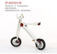 Wholesale 2016 folding mini electric scooters lithium battery electric bike scooters for adults new arrival electric scooters