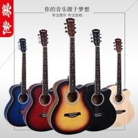 Wholesale Debbie Inch Beginner Ballad Basswood Missing Angle Practice Musical Instrument String Guitar Guitarra China Guitare music