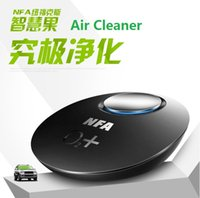automobile air cleaners - 2016 new hot car air purifier automobile air cleaner mini NFA V