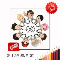 Wholesale 1pc Special Production coloring book with color colorpencil EXO A DAY IN EXOPLANET