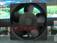 aluminum malaysia - Original authentic NMB MAT MS T B10 AC V W cm mm industrial cooling fan shipping agency in malaysia
