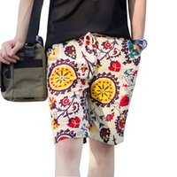 big menswear - Summer men s casual pants male money minutes of pants menswear big yards of tide beach pants shorts