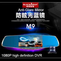 Wholesale 5 inch screen P Cameras high definition DVR G Car DVR Recorder WDR Cycle Recording dual cameras with G Sensor