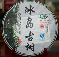 Wholesale Hot selling high quality organic iceland old tree puer tea slimming contorl high blood pressure