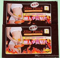 Wholesale authentic blasting fat thin body Post to sleep lazy lean to lose weight slim patch burn fat paste