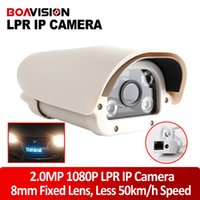 Wholesale Outdoor MP For Parking Toll Station Toll gate CCTV License Plate Capture LPR IP Camera P mm Lens Night Vision m D DNR
