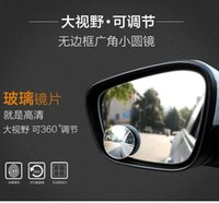 Wholesale AAA glass Small circular Car spot Mirrors Portable Hd without borders Car Mirrors Can rotate degrees without blind spot Car Mirrors JS
