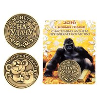 ancient lucky charms - New Arrival Unique Gift bring good luck Lucky Year of the monkey restoring ancient ways charm Coin Christmas quot on good luck quot