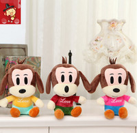 baby hot dogs - NEW Lovely Mickey dog Plush Toy CM Stuffed Cartoon Anime Dolls Children Baby Stuffed Toys For Kids Giftn color HOT Sale