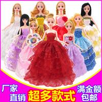 Wholesale Barbie doll clothes dress trailing skirt dress skirt dress girl toys