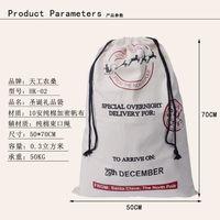 animal gift bags - pieces santa sack canvas santa sack christmas sack gift bag styles fast delivery