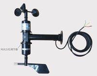 analog speed sensor - 4 MA In1 Wind speed Wind direction sensor three cups wind sensor v wind direction sensor