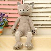angry bear - 50cm quot Tamino Maita Scratch Angry Cat Soft Plush Doll Toy Stuffed Animal Xmas Gift Birthday Gift