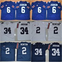 auburn footballs - Auburn Tigers Jeremy Johnson Cam Newton Bo Jackson DYER SULLIVAN Lutzenkirchen College Football Stitched Jerseys