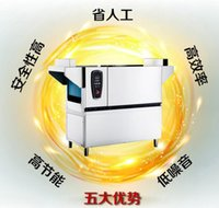 automatic dishwasher - HDW Commercial Full Automatic Dishwasher Spray Type kw L High Temperature Disinfection with Drying