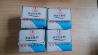 anion sanitary napkins - Daily sanitary napkins Love Moon Woman s sanitary pads Anion Minus ion pc Feminine Hygiene Product